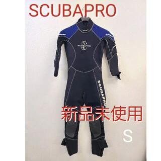 スキューバプロ(SCUBAPRO)の新品 スキューバプロ ウェットスーツ Sフルスーツ シュノーケリング ダイビング(マリン/スイミング)