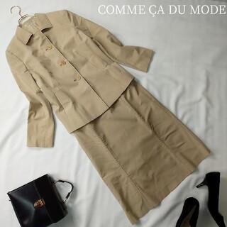 コムサデモード(COMME CA DU MODE)の未使用品 COMME CA DU MODE スカートスーツ  ベージュ Lサイズ(スーツ)