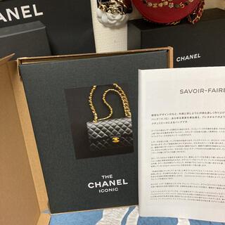 シャネル(CHANEL)の最新☆CHANEL☆ブックレット☆カタログ☆(ノベルティグッズ)
