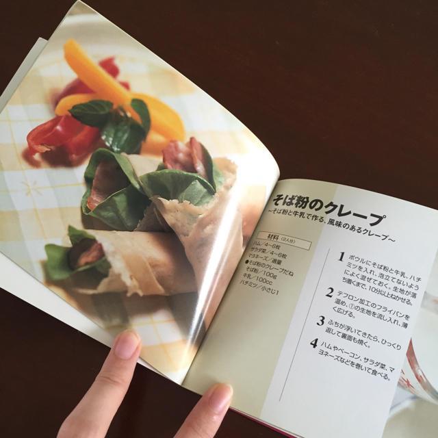 レシピ本♡おいしい朝ごはん おしゃれ朝食 エンタメ/ホビーの本(住まい/