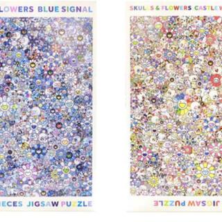 Jigsaw Puzzle SKULLS & FLOWERS 村上隆 パズル(版画)