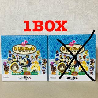 ニンテンドウ(任天堂)の【Radyちゃん様専用】どうぶつの森 amiiboカード 第3弾 1BOX(Box/デッキ/パック)