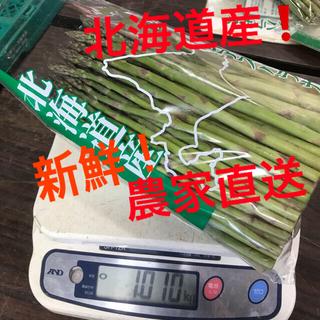 北海道産 グリーンアスパラsサイズ1キロ(野菜)