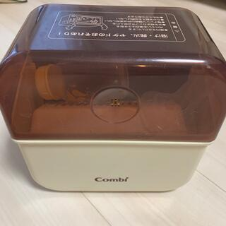 コンビ(combi)のコンビ除菌じょーず(哺乳ビン用消毒/衛生ケース)