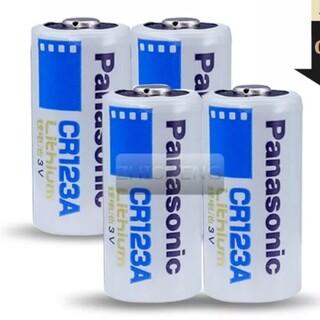 パナソニック(Panasonic)のCR123A リチウム電池(その他)