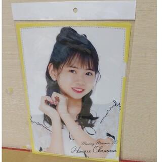 モーニングムスメ(モーニング娘。)のモーニング娘。20岡村ほまれ 生写真付クリアファイル(クリアファイル)