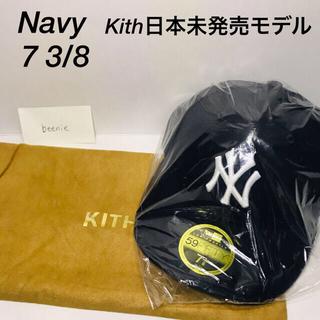 Kith New York Yankees New Era Navy 7 3/8(キャップ)