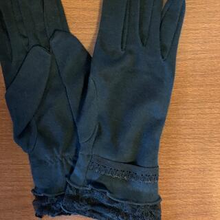 ドクターシーラボ(Dr.Ci Labo)のUVグローブ 黒 (手袋)