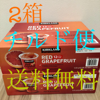 コストコ(コストコ)のコストコ グレープフルーツシロップづけ 2箱(フルーツ)