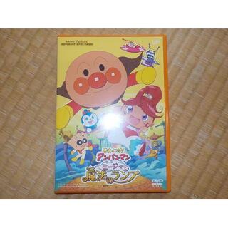 アンパンマン(アンパンマン)の【それいけ!アンパンマン DVD】(アニメ)