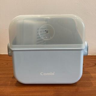 コンビ(combi)のコンビ 除菌じょーず 哺乳瓶消毒(哺乳ビン用消毒/衛生ケース)