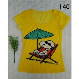 スヌーピー(SNOOPY)の【美品】PEANUTS スヌーピー 黄色 Tシャツ 140㎝(Tシャツ/カットソー)