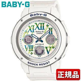 ベビージー(Baby-G)のBaby-G ベビージー 腕時計BGA-150GR Gショック(腕時計)