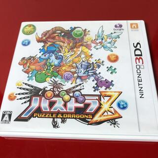 3dsパズドラZソフト/カセット(携帯用ゲームソフト)