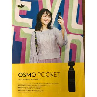 ゴープロ(GoPro)のDJI OSMO POCKET  djiオズモポケット ジンバル  ゴープロ(コンパクトデジタルカメラ)