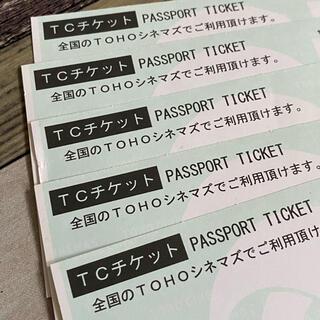 トウホウ(東邦)のray様専用 TOHOシネマズ 映画 チケット TCチケット(その他)