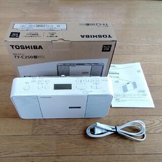 トウシバ(東芝)の東芝CDラジオ(ポータブルプレーヤー)