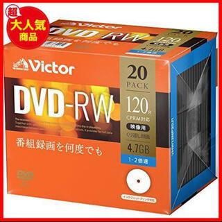 ビクター(Victor)のVictor DVD-RW(その他)
