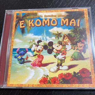 Disney's Hawaiian Album(ワールドミュージック)