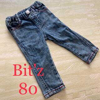 ビッツ(Bit'z)のBit'z ビッツ デニム 80 ジーパン ズボン パンツ オシャレ ウォッシュ(パンツ)