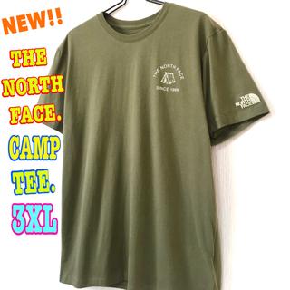 ほっこり系 ☆ 新品 ノースフェイス キャンプ Tシャツ オリーブ  3XL(Tシャツ/カットソー(半袖/袖なし))