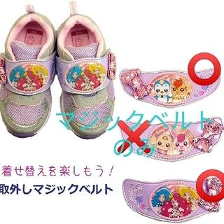 バンダイ(BANDAI)のあおい様専用✩.*プリキュア光るスニーカー靴マジックベルトのみヒーリングスター☆(スニーカー)