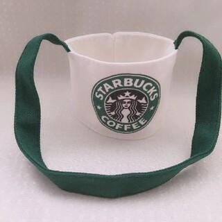 Starbucks Coffee - 【スターバックス】海外限定 ドリンクホルダー 白
