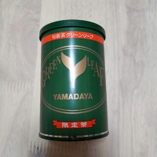 旬新茶グリーンリーフ {限定品}(茶)