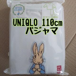 ユニクロ(UNIQLO)のUNIQLO  110 スウェット パジャマ(パジャマ)