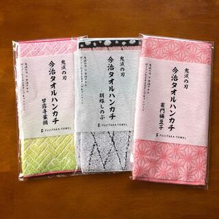 今治タオル - 未使用‼︎ 鬼滅の刃 今治タオルハンカチ 3枚セット