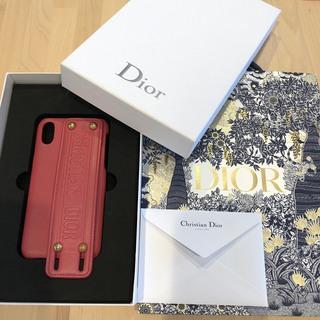 クリスチャンディオール(Christian Dior)の【正規品】Dior iPhoneX/XSケース(iPhoneケース)