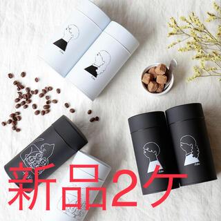 アクタス(ACTUS)の新品2ケ コーヒー缶 fika [フィーカ] ペアセット(収納/キッチン雑貨)