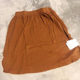 アンティカ(antiqua)のアンティカ★スカート★新品未使用品(ひざ丈スカート)