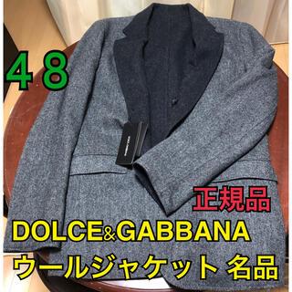 ドルチェアンドガッバーナ(DOLCE&GABBANA)のDOLCE&GABBANA ウールジャケット ドルチェ&ガッバーナ 未使用 48(テーラードジャケット)