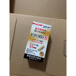 ニッシンセイフン(日清製粉)のビフィコロンS 90カプセル 日清製粉グループ LIVLON(その他)