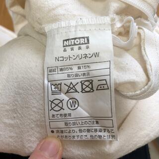 ニトリ 掛け布団カバー
