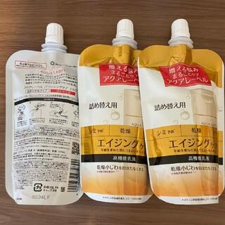 アクアレーベル(AQUALABEL)のアクアレーベル バウンシングケア ミルク 詰め替え用(乳液/ミルク)