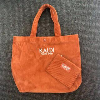 カルディ(KALDI)のカルディ ミニポーチ付きコーデュロイトートバッグ(トートバッグ)