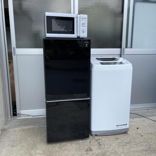 SHARP - 美品高年式 日立 シャープ 山善 家電 3点セット 冷蔵庫 洗濯機 電子レンジ