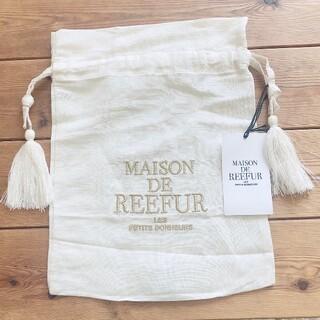 メゾンドリーファー(Maison de Reefur)のメゾン・ド・リーファー巾着袋(新品、未使用)(ポーチ)