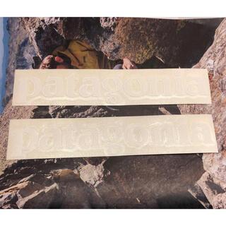 パタゴニア(patagonia)の新品未使用‼️ デカロゴ パタゴニア patagonia ステッカー 2枚(その他)