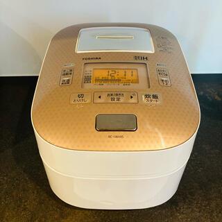 トウシバ(東芝)の東芝製真空圧力IHジャー炊飯器RC-106VXS(P)5.5合(炊飯器)