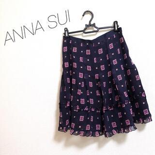 アナスイ(ANNA SUI)のANNA SUI 花柄 スカート (ひざ丈スカート)