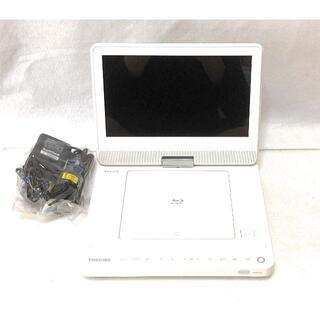 トウシバ(東芝)の東芝 9型ポータブルブルーレイプレーヤーCPRM対応レグザ SD-BP900S(ポータブルプレーヤー)