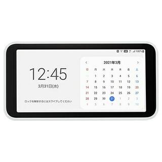 ギャラクシー(Galaxy)のau Galaxy 5G Mobile Wi-Fi SCR01(PC周辺機器)