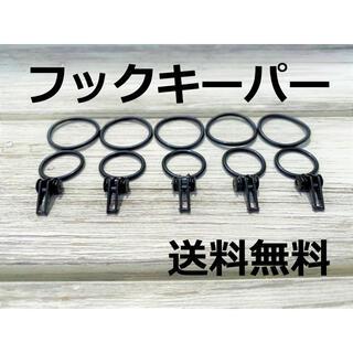 フック キーパー ストッパー ルアー 釣り 針 竿 ロッド バス釣り リール 黒(ルアー用品)