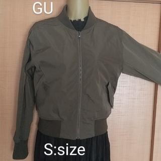 ジーユー(GU)のGU ジーユー ブルゾン:カーキ色:Sサイズ(ブルゾン)