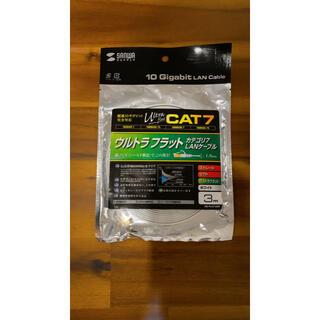 LANケーブル CAT7 3m フラット 10GBASE ホワイト(PC周辺機器)