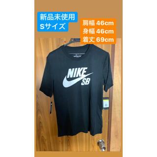ナイキ(NIKE)の新品未使用 NIKE SB Tシャツ Sサイズ ナイキ メンズ(Tシャツ/カットソー(半袖/袖なし))