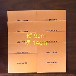 ルイヴィトン(LOUIS VUITTON)のルイヴィトン 封筒 10枚セット Rouis Vuitton (カード/レター/ラッピング)